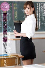 >Kaho Kasumi แอบรักรุ่นพี่..ตีแสกท้ายครัว ADN-053 ซับไทย jav