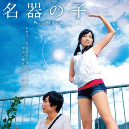 >CSCT-003 หนังxอนิเมะ ฤดูฝันฉันปรี้เธอ Live Action ซับไทย jav
