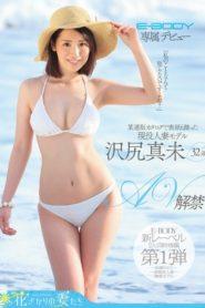 >EYAN-001 เปิดตัวสาว 32 แต่งงานแล้วมาเล่น av ซับไทย jav