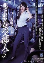 >Jessica Kizaki ต่อรองสวาทนักเจรจาสาว SHKD-824 ซับไทย jav