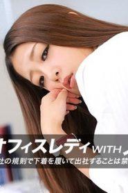 >1Pondo-052315 ประมวลผลจนบานพนักงานดีเด่น ซับไทย jav