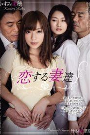 >ADN-006 เมียที่(ไม่)รัก ซับไทย jav