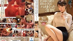 >Tsukasa Aoi เมียบอส ขอกอดหน่อย SSNI-518 ซับไทย jav