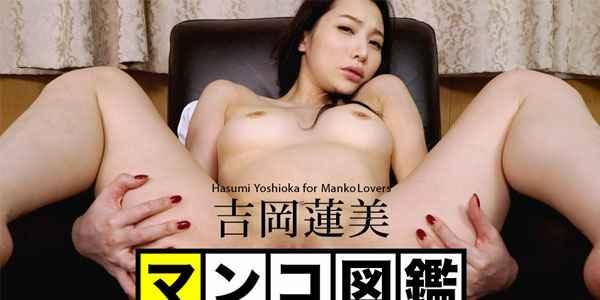 >Caribbeancom 091119-001 Hasumi Yoshioka เย็ดกะหรี่หีใหญ่ สบายควย ซับไทย AV UNCEN