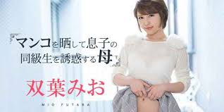 >Caribbeancom 081219-980 ซับไทย Mio Futaba สาวใหญ่ใจดี แหกหีให้เย็ด AV UNCEN