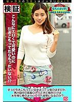 >KBTV-027 ซับไทย สาวข้างห้องร่องหีเนียน JAV