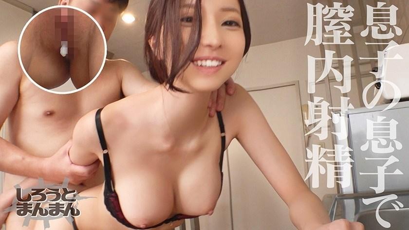 >SIMM-601 ซับไทย Misaki แม่สาวหีเนียนชวนเงี่ยนทุกวัน JAV