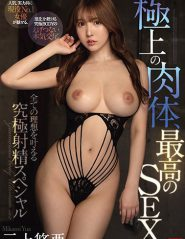 >SSIS-062 ซับไทย Yua Mikami สไลด์หนอนสอนความคลั่งไคล้ AV SUBTHAI